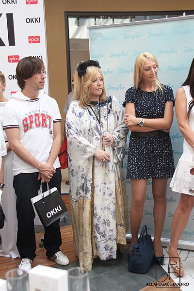 Пугачева и ее дети с галкиным