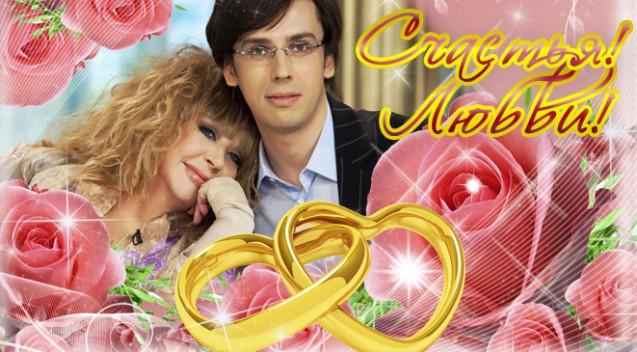 Алла Пугачева и Максим Галкин официально оформили свой брак. Фото: Фото с сайта  allapugacheva.pro