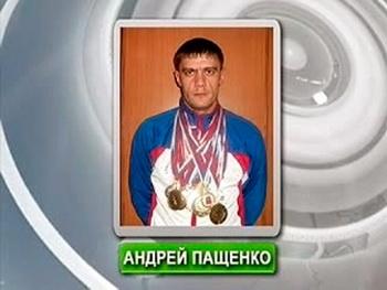 Андрей Пащенко - вратарь «Атома» скончался от смертельной травмы, полученной на матче.  Фото с сайта news.404.ru