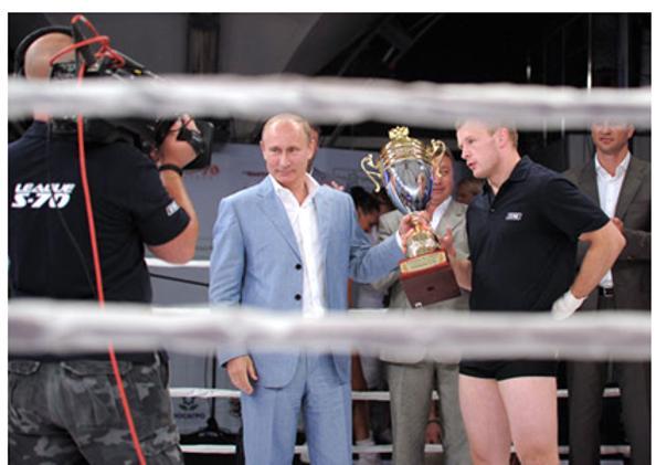 Сборная России победила сборную Бразилии на турнире «Платформа S-70» в Сочи. Фото с сайта premier.gov.ru