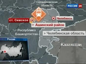 На месте крушения поездов в Челябинской области движение пойдет по одной колее. Фото с сайта vesti24.ru