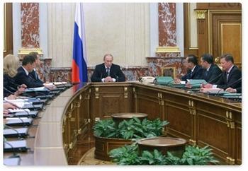 Путин распорядился создать оргкомитет по проведению в Москве чемпионата мира по фигурному катанию (ЧМ-2011). Фото с сайта  premier.gov.ru