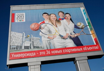 Всемирная Универсиада в Казани поднимает флаги. Фото: Harry Engels/Getty Images