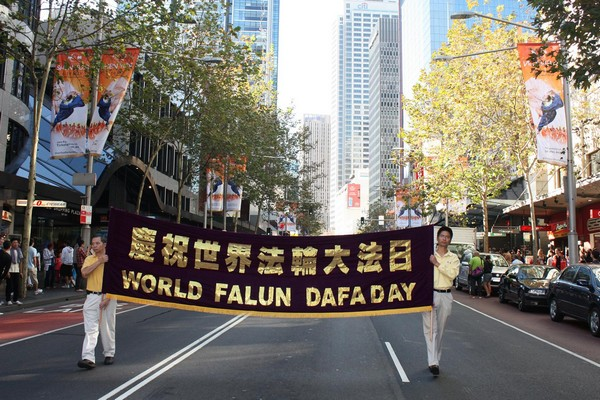 Сидней (Австралия). Последователи Фалуньгун отмечают Всемирный день Фалунь Дафа. 2010 год. Фото с minghui.org