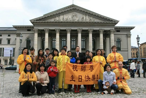 Мюнхен (Германия). Последователи Фалуньгун отмечают Всемирный день Фалунь Дафа. 2010 год. Фото с minghui.org