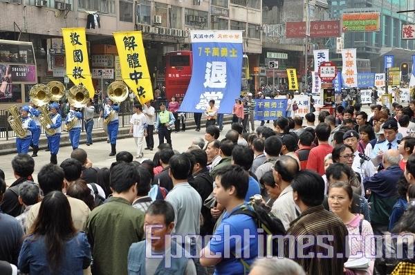 В Гонконге прошли массовые мероприятия в поддержку 70 миллионов китайцев, вышедших из компартии. Фото: Великая Эпоха
