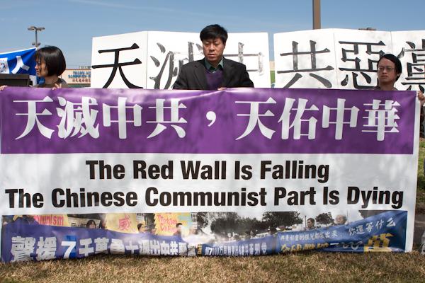 Мероприятия в Хьюстоне. Фото: Chen Xiaoxiao/The Epoch Times