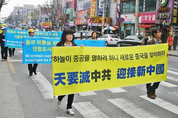 Колонна движется по улицам Ансана. Фото: Jin Guohuan/The Epoch Times