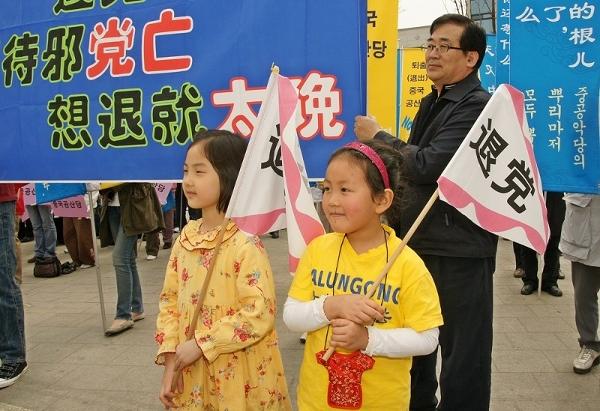 Юные волонтёры перед началом шествия. Фото: Jin Guohuan/The Epoch Times