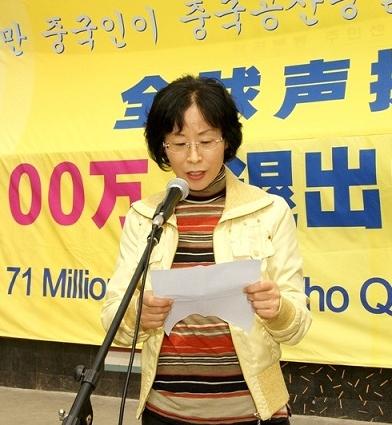 Выступает представитель Центра помощи по выходу из КПК г-жа Ким Хэ. Фото: Jin Guohuan/The Epoch Times