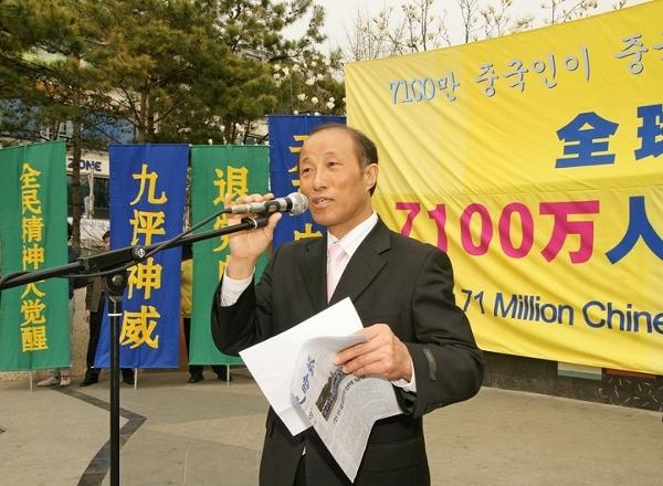 Выступает представитель альянса. Фото: Jin Guohuan/The Epoch Times
