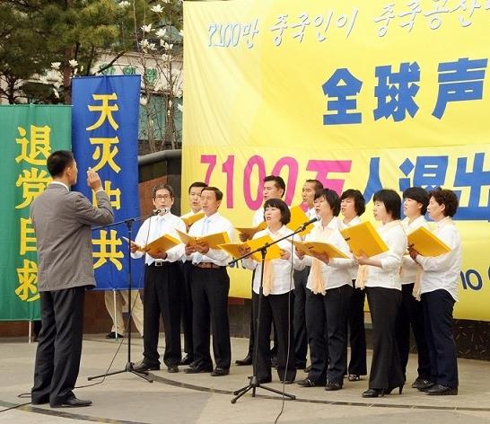Хор исполняет песню о выходе из злой партии. Фото: Jin Guohuan/The Epoch Times