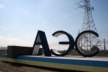 Bellonа: российские АЭС недостаточно подготовлены к непредвиденным обстоятельствам. Фото с ecolife.ru