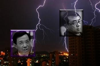 Борьба между Бо Силаем и Ван Лицзюнем может принести Китаю крупные политические перемены. Фото с сайта epochtimes.com