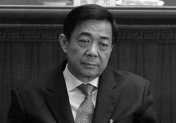 Опальный китайский чиновник Бо Силай. Фото: Getty Images