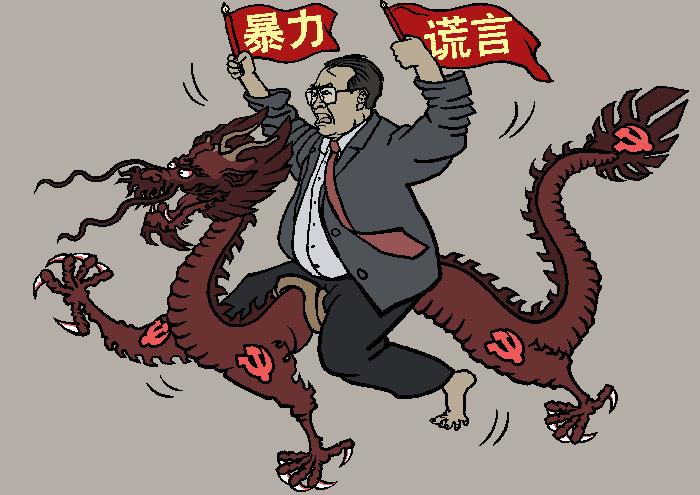 Цзян Цзэминь вступил в сговор с чиновниками КПК, чтобы преследовать Фалуньгун, используя насилие и ложь. Иллюстрация: Великая Эпоха (The Epoch Times)