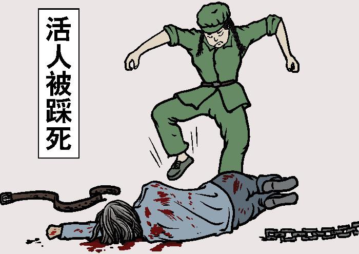 Избиение человека до смерти. Иллюстрация: Великая Эпоха (The Epoch Times)