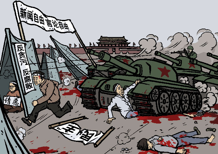 Бойня на площади Тяньаньмэнь. Иллюстрация: Великая Эпоха (The Epoch Times)