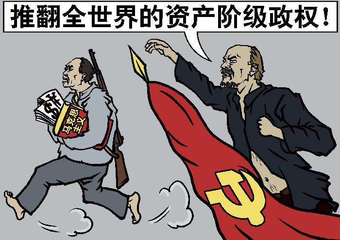 КПК была всего лишь восточной ветвью советского коммунизма, которая проводила империалистическую политику Красной армии. Иллюстрация: Великая Эпоха (The Epoch Times)
