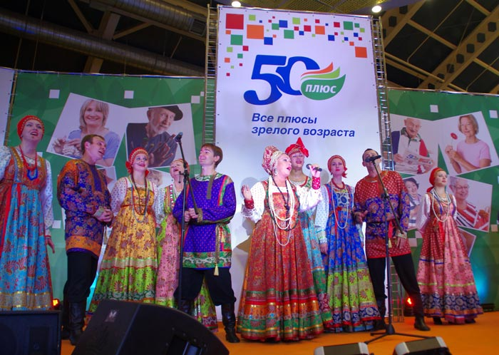 Надежда Бабкина выступила на Фестивале творчества людей зрелого возраста, Москва, 18 сентября 2013. Фото: Анна Скороходова