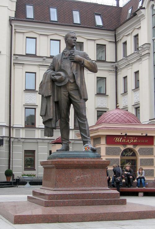Памятник Фёдору Ивановичу Шаляпину в родном городе певца Казани расположен на улице Баумана рядом с отелем «Шаляпин Палас». Фото:Великая Эпоха (The Epoch Times)