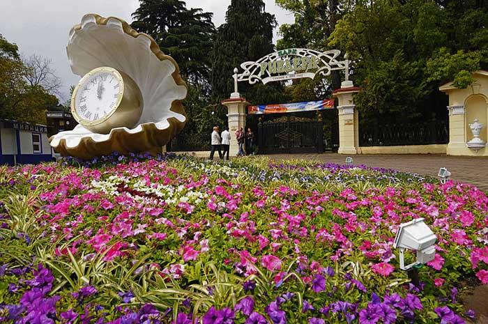 Центральный вход в парк