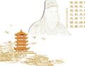 Мэн Хаожань — выдающийся поэт династии Тан