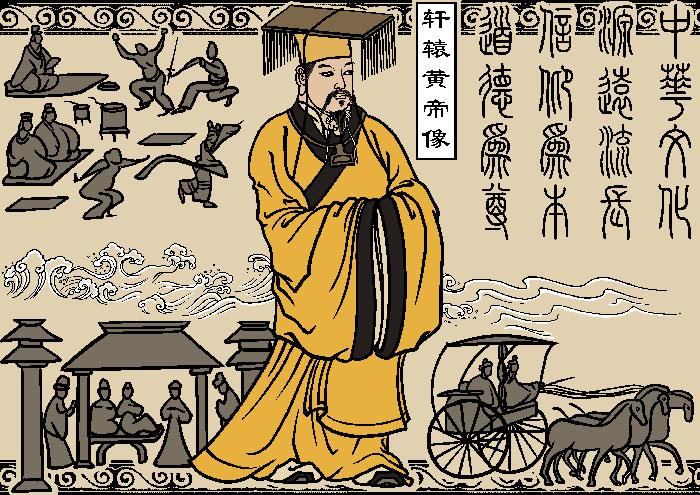 Император Хуан-ди — прародитель китайской цивилизации. Иллюстрация: Великая Эпоха (The Epoch Times)