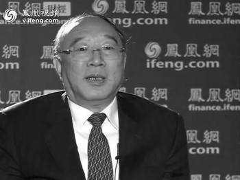 Мэр Чунцина Хуан Цифань дал интервью телеканалу Phoenix TV. Фото: Youtube.com