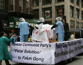 Практикующие Фалуньгун воспроизводят сцену извлечения органов на параде в Нью-Йорке. Фото: Великая Эпоха (The Epoch Times)