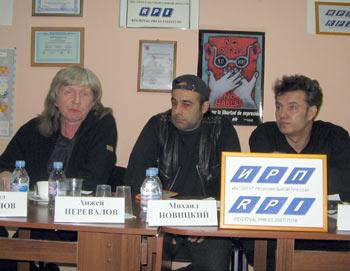 Первоклассники на уроке. Фото РИА Новости