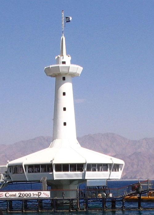 Подводная обсерватория - первый в мире комплекс подводного обозрения, Эйлат. Фото: Юкатан/commons.wikimedia.org