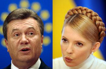 Янукович и Тимошенко. Фото: AFP/Getty Images