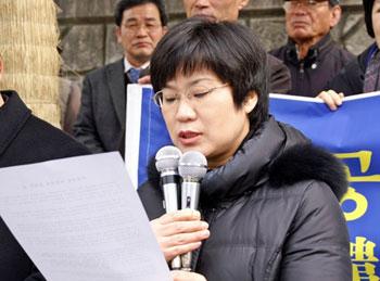 Г-жа Шин, президент Ассоциации патриотических организаций и граждан Южной Кореи. Фото:minghui.ca