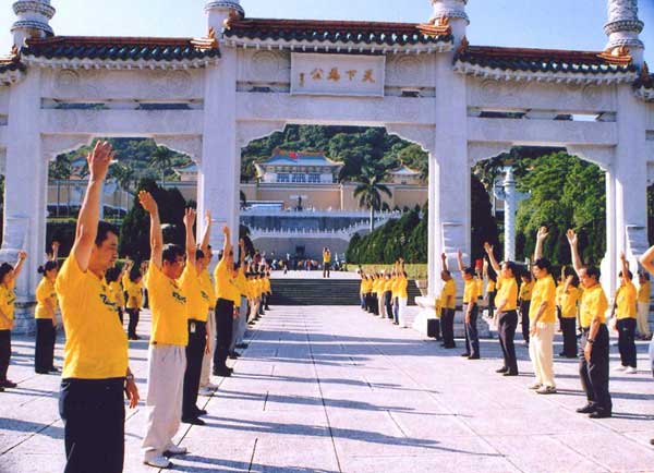 Последователи Фалуньгун выполняют упражнения у ворот дворца-музея. Фото:Великая Эпоха