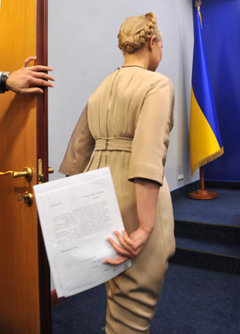 Фото: Юлия Тимошенко.Фото:SERGEI SUPINSKY/AFP/Getty Images
