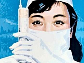 Северокорейская медсестра, фрагмент пропагандистского плаката. Изображение с realitymod.com