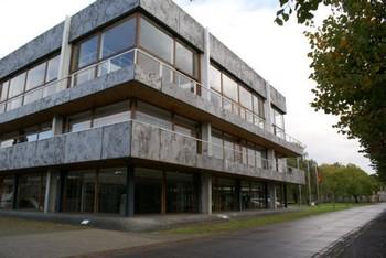 Здание Конституционного суда Германии. Фото с diary.ru