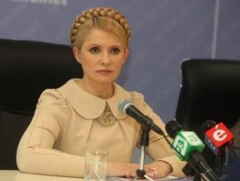 Юлия Тимошенко. Фото с сайта политика