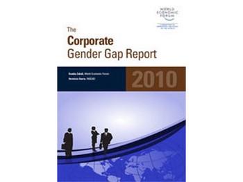 Обложка доклада WEF