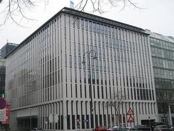 Штаб-квартира ОПЕК. Фото Priwo с wikipedia.org