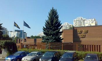 Посольство Швеции в Москве. Фото Denghu