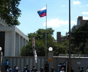 У российского посольства в Токио. Фото: news.nswap.info