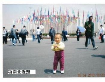 Во время ЭКСПО 2010 в Шанхае полуторагодовалый ребенок в течение 81 дня страдал от недоедания в тюрьме. (Фото предоставлено матерью ребенка.)