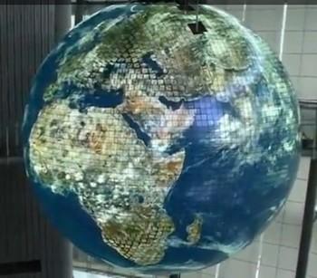 Потрясающий глобус сконструировали в Японии