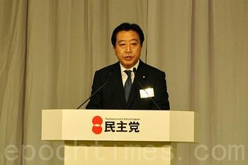 Лидером Демократической партии Японии станет глава Минфина Иосихико Нода. Фото: Luyong/ Великая Эпоха (The Epoch Times)