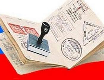 Отмена виз увеличит число россиян посещающих страны Евросоюза. Фото с baltinfo.ru