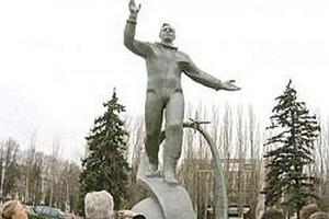 В центре Лондона сегодня открыли  памятник Юрию Гагарину. Фото с justmedia.ru
