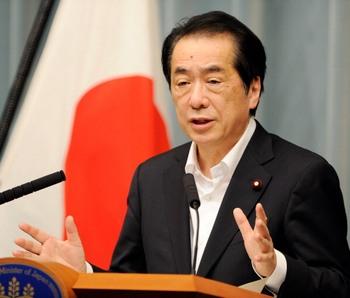 Президент компании-оператора АЭС «Фукусима-1» подал в отставку. Фото: TORU YAMANAKA/AFP/Getty Images