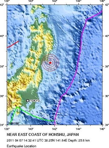 В Японии новое землетрясение: 2 человека погибли. Фото: USGS